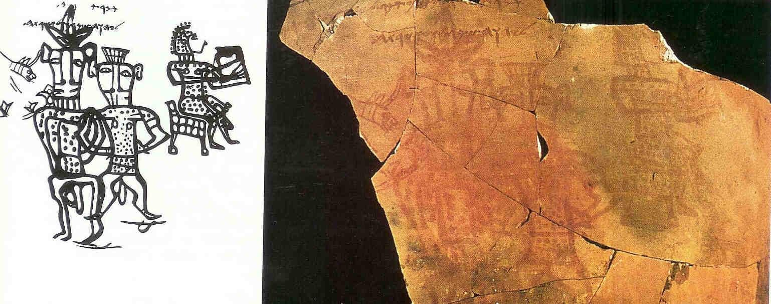 Originele potscherf. Kuntillet el-Agrud in Zuid-Israël.  Met namen van Asjera en Jahwe, het Koe-Kalf-motief en de tronende en musicerende godin met haar vruchtbaarheidsgoden.