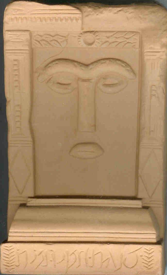 Al-Oezza. De Arabische godin van de liefde, de Arabische Aphrodite. Petra.